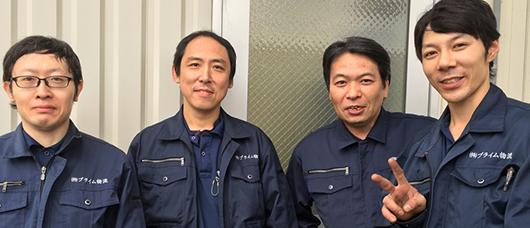 検品STAFF アルバイト募集中